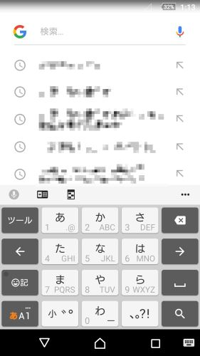 google 検索バー Android