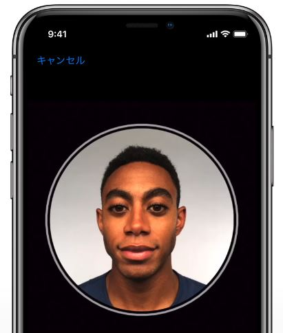 Face ID Apple