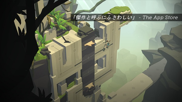 Lara Croft GO #iOS #Android
